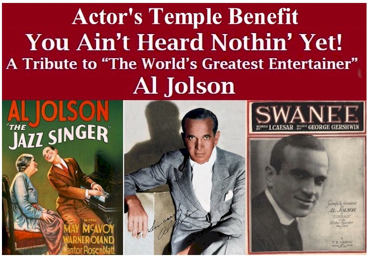 Actor's Temple Benefit